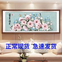 蒙娜丽ha十字绣20ra式线绣客厅花开富贵满堂客厅卧室大幅牡丹花
