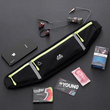 运动腰ha跑步手机包ra贴身户外装备防水隐形超薄迷你(小)腰带包