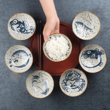日式复ha做旧米饭碗ra爱家用釉下彩陶瓷饭碗甜品碗粥碗