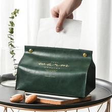 北欧ihas创意皮革ra家用客厅收纳盒抽纸盒车载皮质餐巾纸抽盒