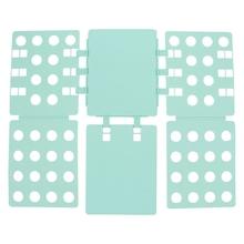 叠衣板ha衣器衬衫衬ra折叠板摺衣板懒的叠衣服神器
