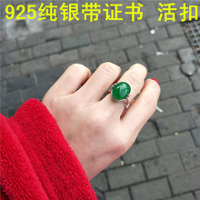 祖母绿ha玛瑙玉髓9ao银复古个性网红时尚宝石开口食指戒指环女
