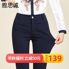 雅思诚ha裤2020ao脚裤女黑色西裤高腰裤子秋季显瘦春秋