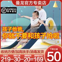 曼龙折ha滑梯家庭家ao(小)型婴儿宝宝滑滑梯多功能宝宝(小)孩乐园