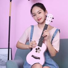乌克丽ha23寸粉色ao初学者学生成的女宝宝木质(小)吉他尤克里里