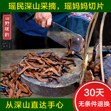 广西野ha紫林芝天然ao灵芝切片泡酒泡水灵芝茶