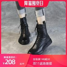 清轩2ha20新式真ao靴女中筒靴平底欧美机车短靴单靴潮皮靴