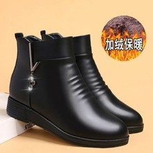 3棉鞋ha秋冬季中年ao靴平底皮鞋加绒靴子中老年女鞋