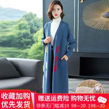 [hanao]2020秋冬新款女装针织