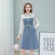 春秋装ha020年新ao长式长袖裙子宽松显瘦拼接衬衫裙