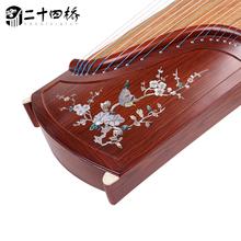 新二十ha桥乐器红木ao初学者教学专业考级演奏入门扬州筝