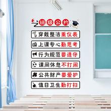 班级公ha墙贴教室文ao设(小)学黑板报两边墙面装饰班规遮挡贴纸