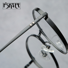粗边框ha眼镜框女厚ao镜架黑高大配度数近视防蓝光变色32020