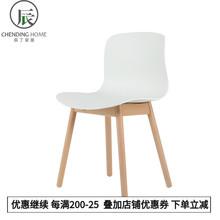 北欧椅ha(小)户型靠背ao现代丹麦实木脚塑料书桌椅简约黑白餐椅
