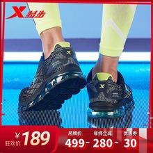 特步男鞋运ha2鞋202ao式全掌气垫男士正品减震透气跑步鞋子男