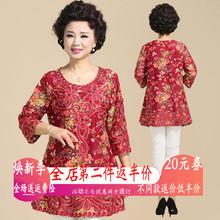 [hanao]中年女装春装民族风蕾丝绣