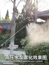 智能(小)ha全自动喷雾ca电动充电喷壶高压背。