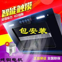 [handize]双电机自动清洗抽油烟机壁