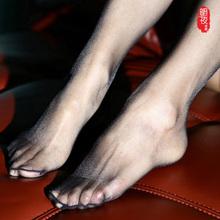 超薄新ha3D连裤丝an式夏T裆隐形脚尖透明肉色黑丝性感打底袜