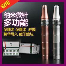 [hankuru]电动微针头纳米微晶头导入