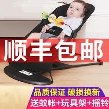 哄娃神ha婴儿摇摇椅ru带娃哄睡宝宝睡觉躺椅摇篮床宝宝摇摇床