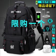 背包男ha肩包旅行户ru旅游行李包休闲时尚潮流大容量登山书包