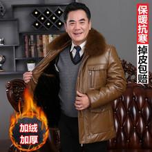 中老年的冬季外套男士ha7衣加绒加na装PU皮棉袄中年羽绒棉服