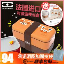 法国Mhanbentov双层分格长便当盒可微波加热学生日式上班族饭盒