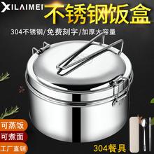 [hanov]蒸饭盒304不锈钢圆形分