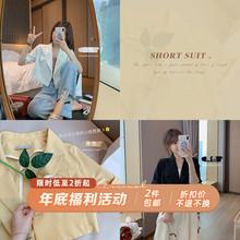 【年底福利】 2ha521年新ov外套女短款休闲西服气质短袖