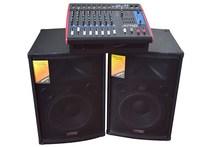 12寸ha5寸户外大ov台音响ktv酒吧家庭会议音响音箱套装功放机
