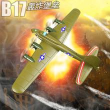 遥控飞ha固定翼大型uo航模无的机手抛模型滑翔机充电宝宝玩具