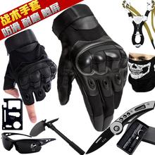 战术半ha手套男士夏uo格斗拳击防割户外骑行机车摩托运动健身