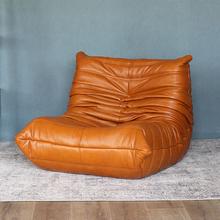 宅家神ha客厅阳台头un定型海绵 全真皮单的阅读椅懒的沙发