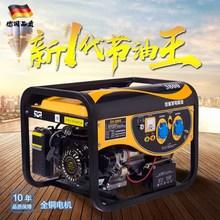 自动1ha5kw稳定io00瓦(小)型家用迷你车载商用汽油发电机组1匹空调