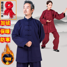 武当女ha冬加绒太极ia服装男中国风冬式加厚保暖