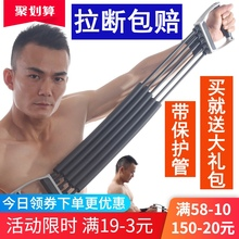 扩胸器ha胸肌训练健ci仰卧起坐瘦肚子家用多功能臂力器
