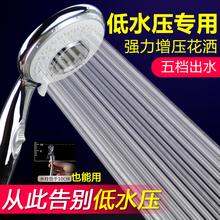 低水压ha用喷头强力ci压(小)水淋浴洗澡单头太阳能套装
