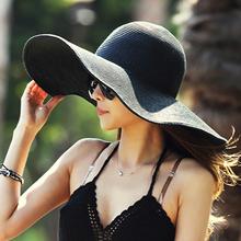 黑色草ha沙滩帽子女in边出游百搭遮阳帽防晒可折叠大檐太阳帽