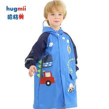 hughaii男童女in檐幼儿园学生宝宝书包位雨衣恐龙雨披