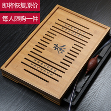 智典功ha茶具竹制实in家用茶台茶托简约储水托盘迷你(小)号茶海