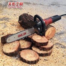 天佑角ha机改装变链in件多功能家用电动伐木锯木工电链锯
