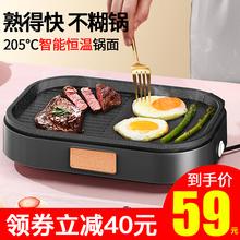 奥然插ha牛排煎锅专ma石平底锅不粘煎迷你(小)电煎蛋烤肉神器