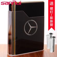 三锐办ha用品亚克力ma书报展示盒展示架文件盒A4壁挂收纳盒