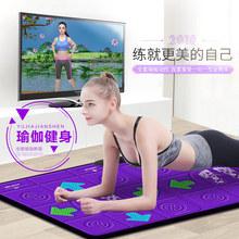 无线双ha 高清电视ou用体感游戏机 互动感应跑步毯4K