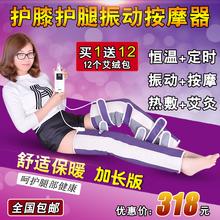 电加热ha膝护腿神器da寒腿防寒关节保暖膝盖理疗热敷艾灸包仪