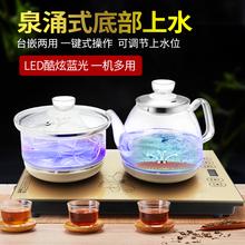 全自动ha水壶底部上da璃泡茶壶烧水煮茶消毒保温壶家用