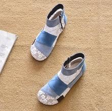 202ha新式春季平le单靴平底马丁靴洞洞鞋网靴短筒踝靴女靴子潮