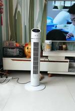 热销上ha落地扇摇头py扇遥控式 电风扇家用塔扇