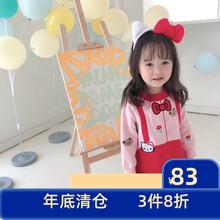 创意假ha带针织女童py2020秋装新式INS宝宝可爱洋气卡通潮Q萌